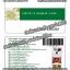 บัตรพีวีซี สมาชิก บางส่วนที่ทำแล้ว thumbnail 11