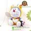ตุ๊กตาโดเรม่อน 12 นักษัตร ท่านั่งปีเสือ 7 นิ้ว [Fujiko Pro] thumbnail 2