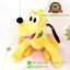 ตุ๊กตา หมาพลูโต Pluto ท่านั่ง 10 นิ้ว [Disney] thumbnail 2