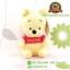 ตุ๊กตา หมีพูห์ Baby Pooh 8 นิ้ว thumbnail 1