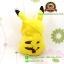 ตุ๊กตาปิกาจู [Pikaju] 10 นิ้ว [Pokémon] thumbnail 3