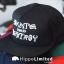 Thrasher Skate And Destroy Snapback - Black thumbnail 3