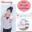 คอลลาเจน สูตร2 (Shining 360 aura&firm) thumbnail 22