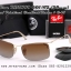 RayBan Flip Out RB3499 001/T5 (58mm) thumbnail 1