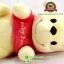 ตุ๊กตา หมีพูห์ Baby Pooh ตัวอ้วน 8 นิ้ว [Disney] thumbnail 6