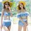 ชุดว่ายน้ำเอวสูง เซ็ต 3 ชิ้น สีฟ้าลายสวยแต่งระบายชีฟองขาว บรา+กางเกง+เสื้อคลุม thumbnail 5