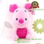 ตุ๊กตา พิกเลท Cutie Piglet 9 นิ้ว [Disney] thumbnail 1