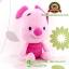 ตุ๊กตา พิกเลท Cutie Piglet 9 นิ้ว [Disney] thumbnail 3