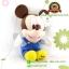 ตุ๊กตามิกกี้เมาส์ เบบี้ ชุดเอี๊ยม TC 11 นิ้ว [Disney] thumbnail 2