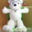 ตุ๊กตาหมาไซบีเรียน 30 นิ้ว [Big Gift] thumbnail 1