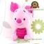 ตุ๊กตา พิกเลท Cutie Piglet 9 นิ้ว [Disney] thumbnail 2