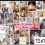 อัดรูปออนไลน์ ล้างรูปราคาถูก ขนาดอัดรูป 12x16 + รวมรูป + กรอบลอย thumbnail 1