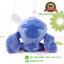 ตุ๊กตา Stitch Cutie Disney thumbnail 2