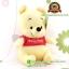ตุ๊กตา หมีพูห์ Baby Pooh 10 นิ้ว thumbnail 3