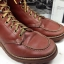 Vintage 1940-1950 pair a trooper made in USA size 4.5 thumbnail 5
