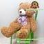 ตุ๊กตา หมีขนกุหลาบ สีน้ำตาล 35 นิ้ว [Big Gift] thumbnail 2