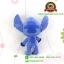 ตุ๊กตา สติ๊ด Stitch ตาหัวใจ ท่ายืน 8 นิ้ว [Disney Stitch] thumbnail 2