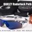 Oakley Radarlock Path : Silver / Ice Iridium Vented + VR28 Vented Lens thumbnail 2