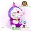 ตุ๊กตา โดเรม่อน ชุดมังคุด 7 นิ้ว [Fujiko Pro] thumbnail 3
