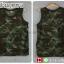 เสื้อกล้ามลายทหาร พรางดิจิตอล IB เขียว No.2 thumbnail 2