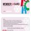 บัตรพีวีซีการ์ด 360 เคลือบมันเงายูวี ไม่มีรันเลข thumbnail 1