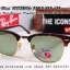 RayBan ClubMaster RB3016 114505 (51mm) thumbnail 1