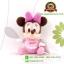ตุ๊กตามินนี่เมาส์เบบี้ 6.5 นิ้ว [Minnie Mouse] thumbnail 1