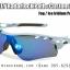 Oakley Radarlock Path : Custom Spec / Ice Iridium Polarized Lens thumbnail 2