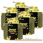 ครีมน้ำผึ้งป่า B'Secret Forest Honey Bee Cream 5 กระปุก