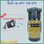 150-200 GPD ปั๊มผลิต(ปั๊มอัด) ปั๊มน้ำเครื่องกรองน้ำ RO Booster Pump รุ่น MPT พร้อมหม้อแปลง 24V 1.7A thumbnail 1