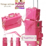 กระเป๋าเดินทางดีไซน์วินเทจสไตล์เกาหลี ออริจินัล 2 ล้อลาก Red Rose Vintage Suitcase Korea Style หนัง PU high grade (Made to Order ราคาแต่ละไซส์อยู่ด้านในค่ะ)