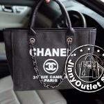 Chanel Premium Gift