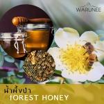 น้ำผึ้งถือว่าเป็นยาอายุวัฒนะอุดมไปด้วยวิตามินและคุณประโยชน์