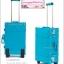 """กระเป๋าเดินทางดีไซน์วินเทจเรโทรสไตล์เกาหลี SKY BLUE หนัง PU high grade ดีไซน์ล้อลาก 2 ล้อ และ 4 ล้อ รับสั่งทำใบล้อลากตั้งแต่ไซส์ 18"""", 20"""", 22"""", 24"""" และ 28"""" (Made to Order ราคาแต่ละไซส์คลิกด้านในนะคะ)"""