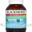 Blackmores Fish Oil 1000 mg. ลดไขมันในเลือดโดยเฉพาะไขมันจำพวกไตรกรีเซอไรด์ บรรเทาอาการปวดข้อและอาการอักเสบต่างๆ