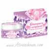 AN571 Gluta Pure Original Body Cream Mask by Mn Shop กลูต้า ต้นตำหรับความขาว