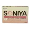 Soniya อาหารเสริม ลดสิว