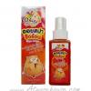 AN649 Ginger Oil Spa ออยสปาขิงร้อนน้องหมู ลดปัญหาเซลลูไลท์ พร้อมบำรุงผิวกาย