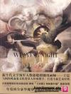 weaving night By ZUI