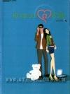 เจาะระบบ@หัวใจ / แก่นฝัน :: มัดจำ 195 ฿, ค่าเช่า 39 ฿ (คูลแคท CoolKat Publishing) FT_CK_0007
