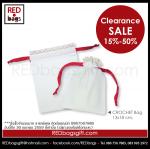 ถุงผ้าดิบหูรูด ขอบลูกไม้โครเชต์ Natural Cotton Drawstring Bag