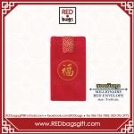 ซองอั่งเปาตรุษจีน รุ่นเงินถุง Millionaire Red Envelope - สั่งผลิตขั้นต่ำ 300 ใบ