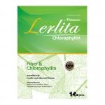 AN750 ผลิตภัณฑ์เสริมอาหาร เลอลิต้า Lerlita (Chlorophyllin) By Nongnaka Lerlita Chlorophyllin By Nongnaka เลอลิต้า