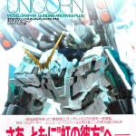 Gundam Archives Plus Days of the Unicorn by Model Graphix