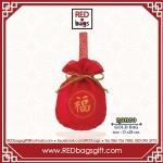ถุงใส่ส้มตรุษจีน รุ่นถุงทอง Gold Bag - สั่งผลิตขั้นต่ำ 300 ใบ