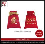 ถุงหูรูดสีแดง ของชำร่วยงานแต่งงานแบบจีน Chinese Gift Wedding Bag