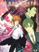 (Y) angel heat blood - เล่ม 3 ชุด angel heat (นิยายวายแปล) / Nishino Hana :: มัดจำ 260 ฿, ค่าเช่า 52 ฿ (butterfly''s sleep) B000015940