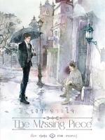 (Y) เงาพรางใจ (The Missing Piece) / คุ่นคุ่น ; เฟื่อง (แปล) :: มัดจำ 320 ฿, ค่าเช่า 64 ฿ (fu novel) B000015936