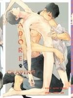 (Y) Adore + Adore Craving + PH3 Adore special (3 เล่มจบ) (นิยายวายแปล) / Miyao Aoi :: มัดจำ 640 ฿, ค่าเช่า 128 ฿ (Cherry Blossom) B000015916