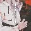 (Y) น้องเลี้ยง (นิยายวายแปล) (Stepbrother) / Maki Mashiki :: มัดจำ 290 ฿, ค่าเช่า 58 ฿ (risubook) B000015944 thumbnail 1